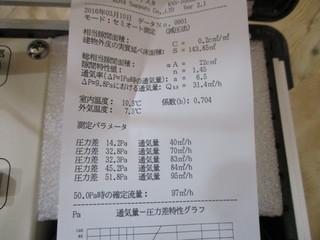 IMG_0181.JPG