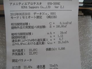 IMG_0228.JPG