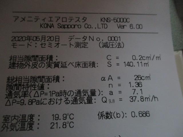 IMG_0270.JPG