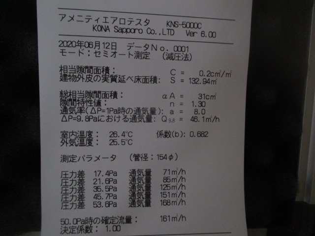 IMG_0440.JPG