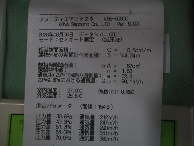 IMG_0694 (1).JPG