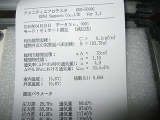 IMG_0966_1.JPG