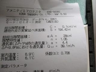 IMG_1151.JPG