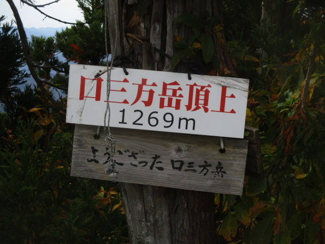 IMG_1211.JPG