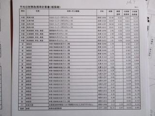 IMG_1400.JPG