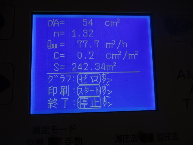 IMG_1455.JPG