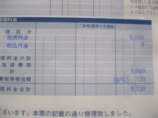 IMG_1811.JPG