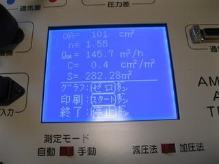 IMG_2139.JPG