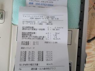 IMG_2189.JPG