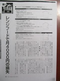 IMG_2535.JPG