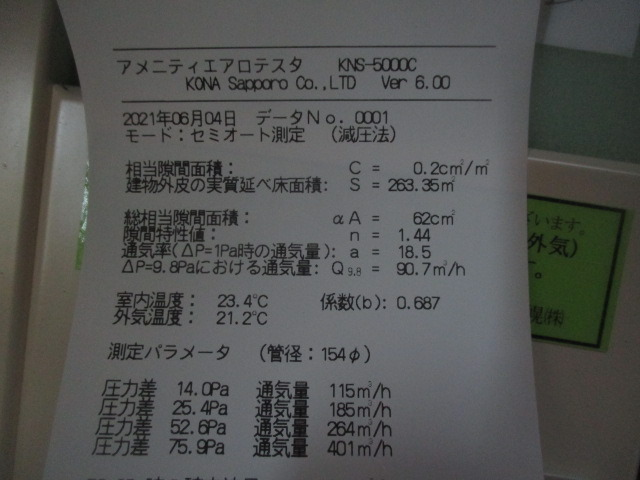 IMG_2571.JPG