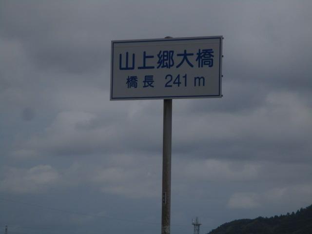 IMG_2725.JPG