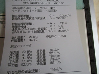 IMG_2761.JPG
