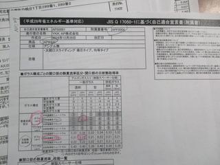IMG_2863.JPG