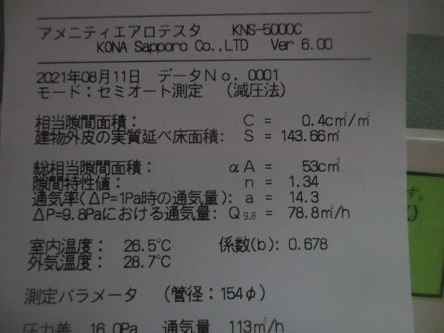 IMG_2917.JPG