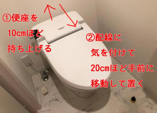 IMG_30451.jpg