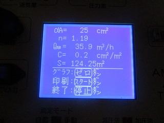 IMG_3205.JPG