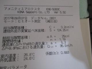IMG_3206.JPG