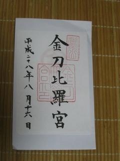 IMG_4016.jpg