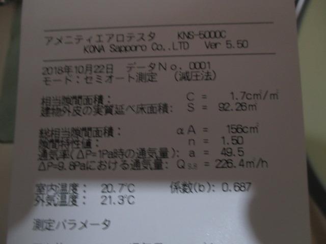 IMG_6428.JPG