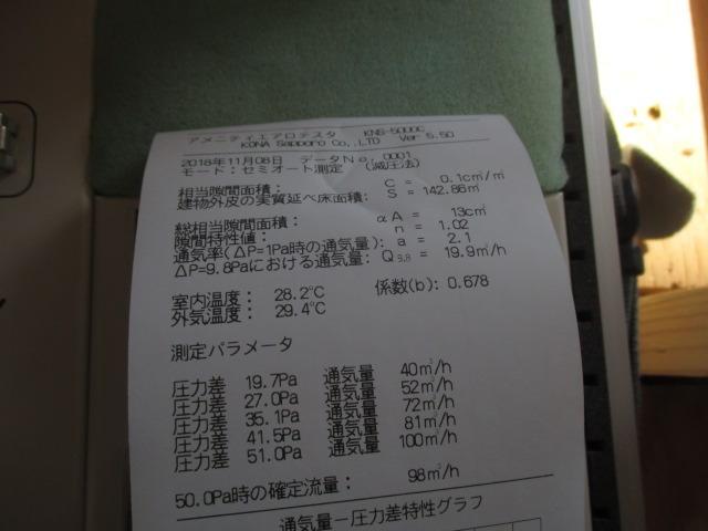 IMG_6516.JPG