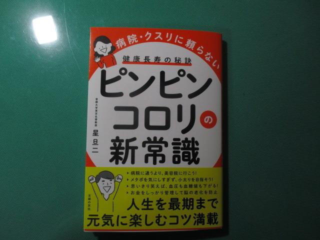 IMG_6593.JPG