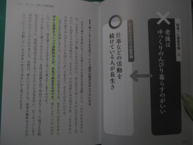 IMG_6598.JPG