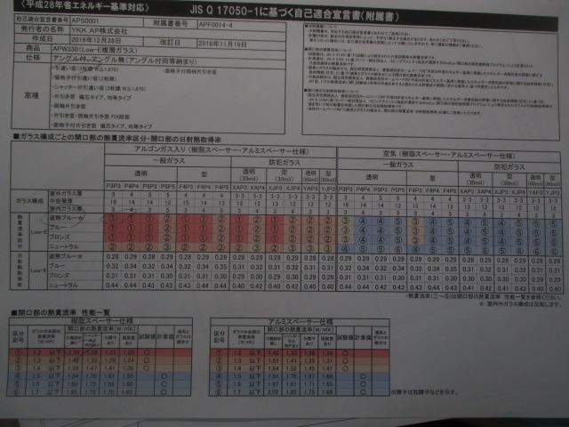 IMG_6774.JPG