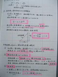 IMG_6908.jpg