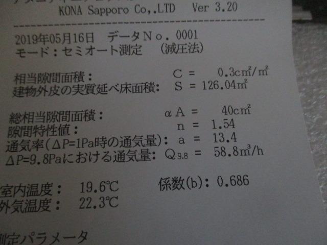 IMG_7605.JPG