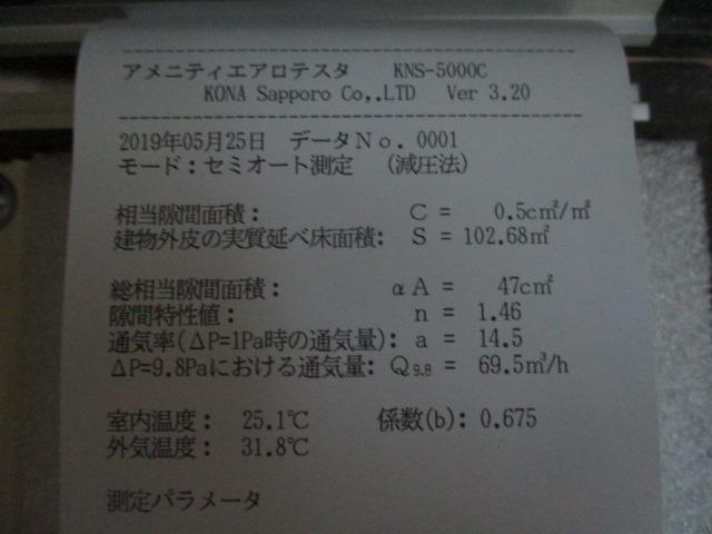 IMG_7645.JPG