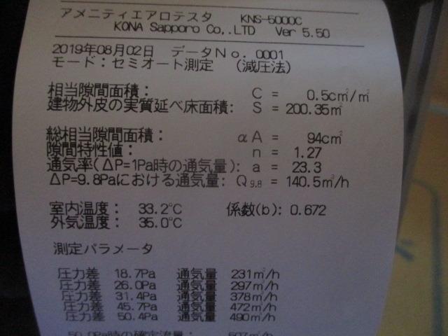 IMG_8035.JPG