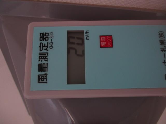 IMG_8990.JPG