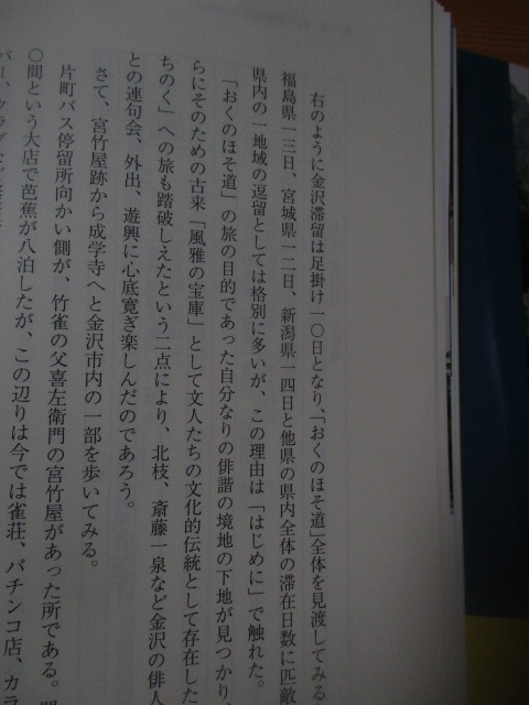 IMG_9055.JPG